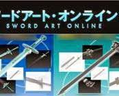 Sword Art Online Kirito's Sword: Dark Repulser - Elucidator