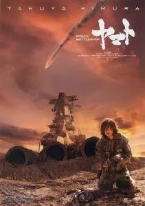 Chiến Hạm Không Gian Yamato