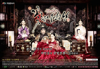 drama korea terbaru cruel palace war of flowers