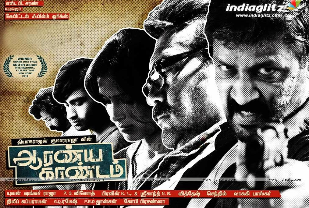 Watch Aaranya Kaandam (2011) Uncensored Web DVDRip Full Movie Watch Online