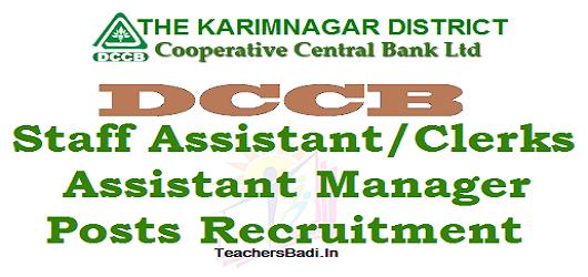 Karimnagar DCCB,Staff Assistant Clerks, Assistant Manager Posts