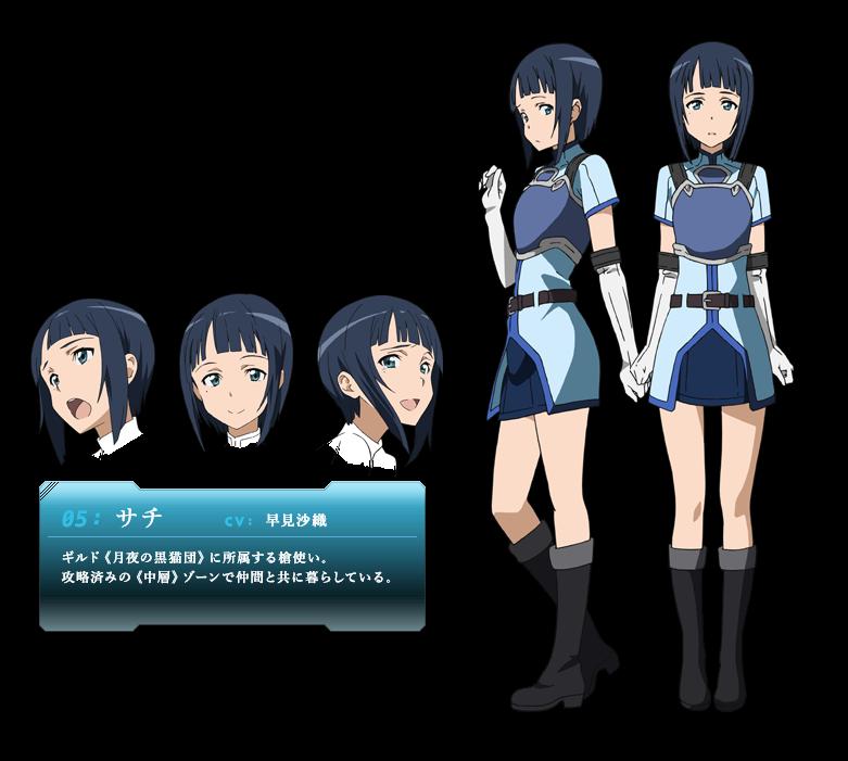 Sachi | Sword Art Online Wiki | Fandom powered by Wikia