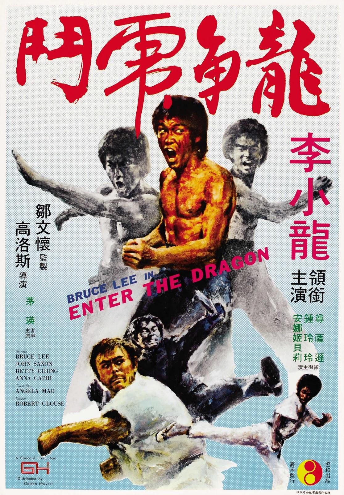Rip Jaggeru0026#39;s Dojo: Enter The Dragon!