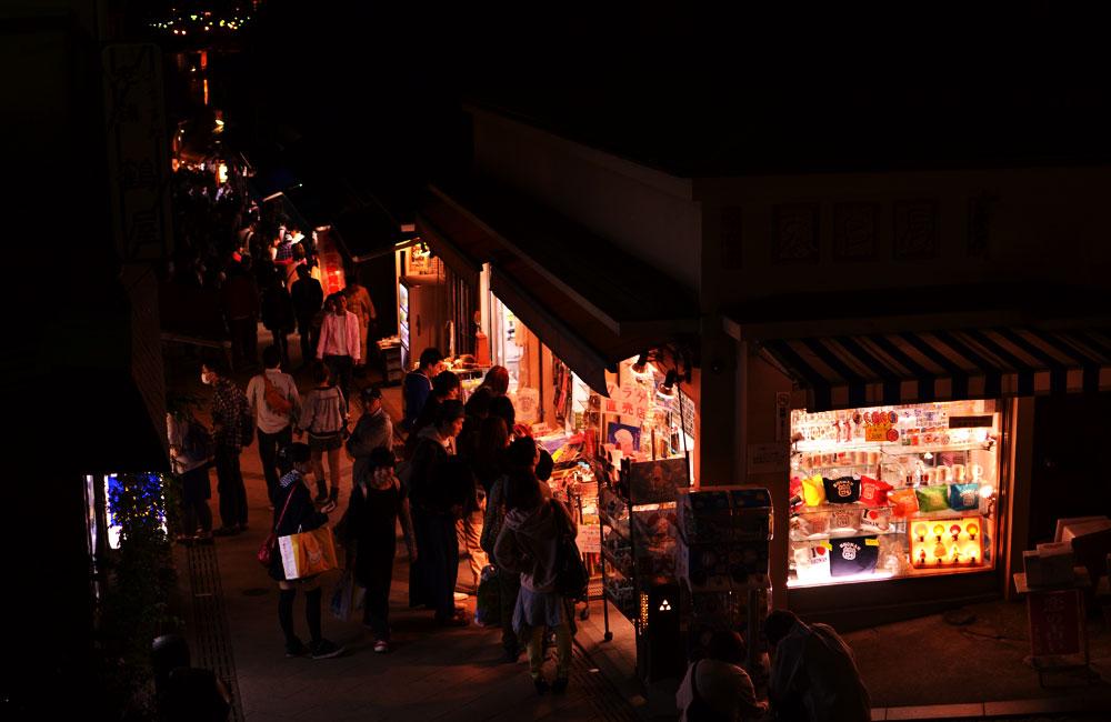 江ノ島の夜の写真