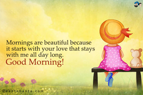 morning love image