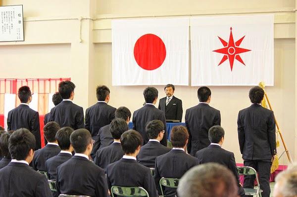 29期生 入学式