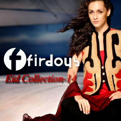 Firdous Fashion Eid Dresses
