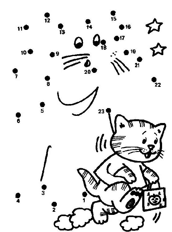 Free Extreme Dot To Dot Coloring Pages Coloring Pages Dot To Dot