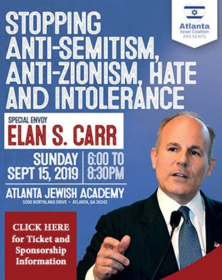 See Elan Carr on Sept. 15