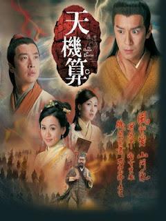 Thần Toán Thiên Cơ - A Change Of Destiny (2007)