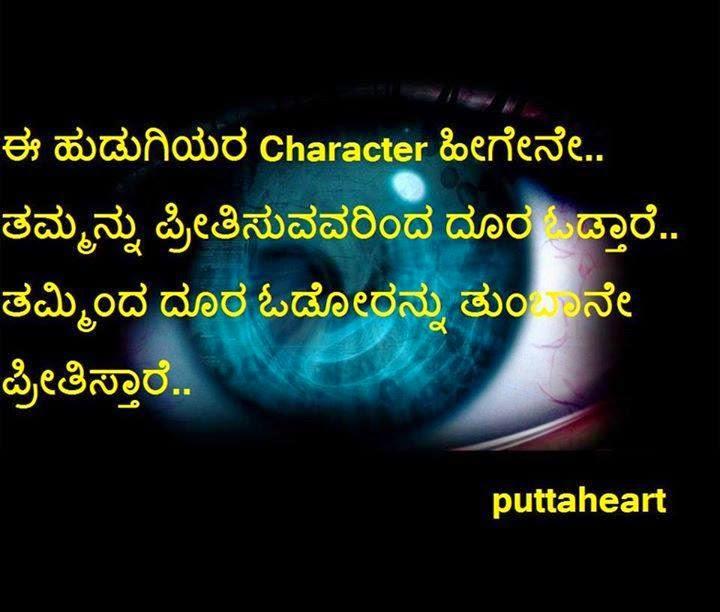 Pin Kannada Kavana Images Tattoo Design Bild on Pinterest