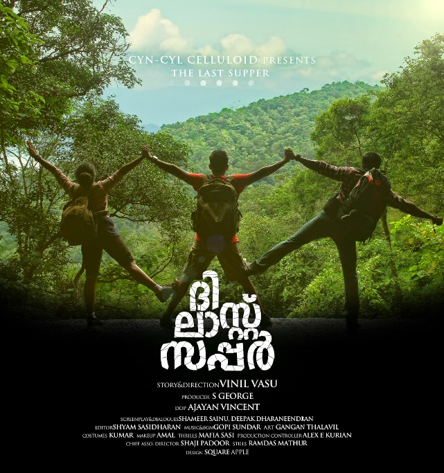 The Last Supper 2014 Malayalam Movie Watch Online
