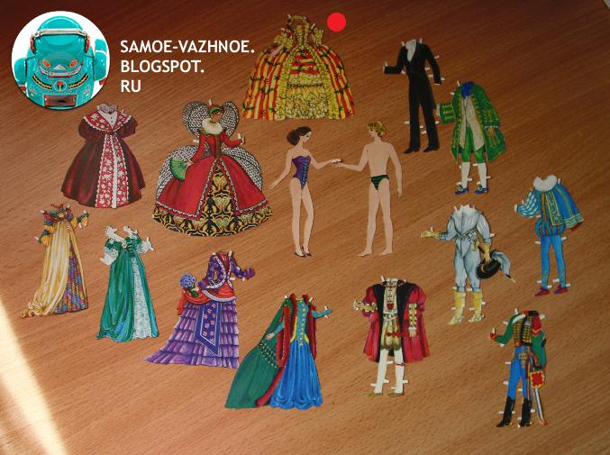 Маленькие бумажные куклы старые из детства мальчик девочка девяностые 1990е 90е