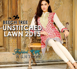 Beech Tree Summer/Spring Lawn 2015