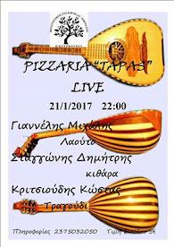 Pizzaria 'TAPAS' Αγ.Νικόλαος live 21-1-17