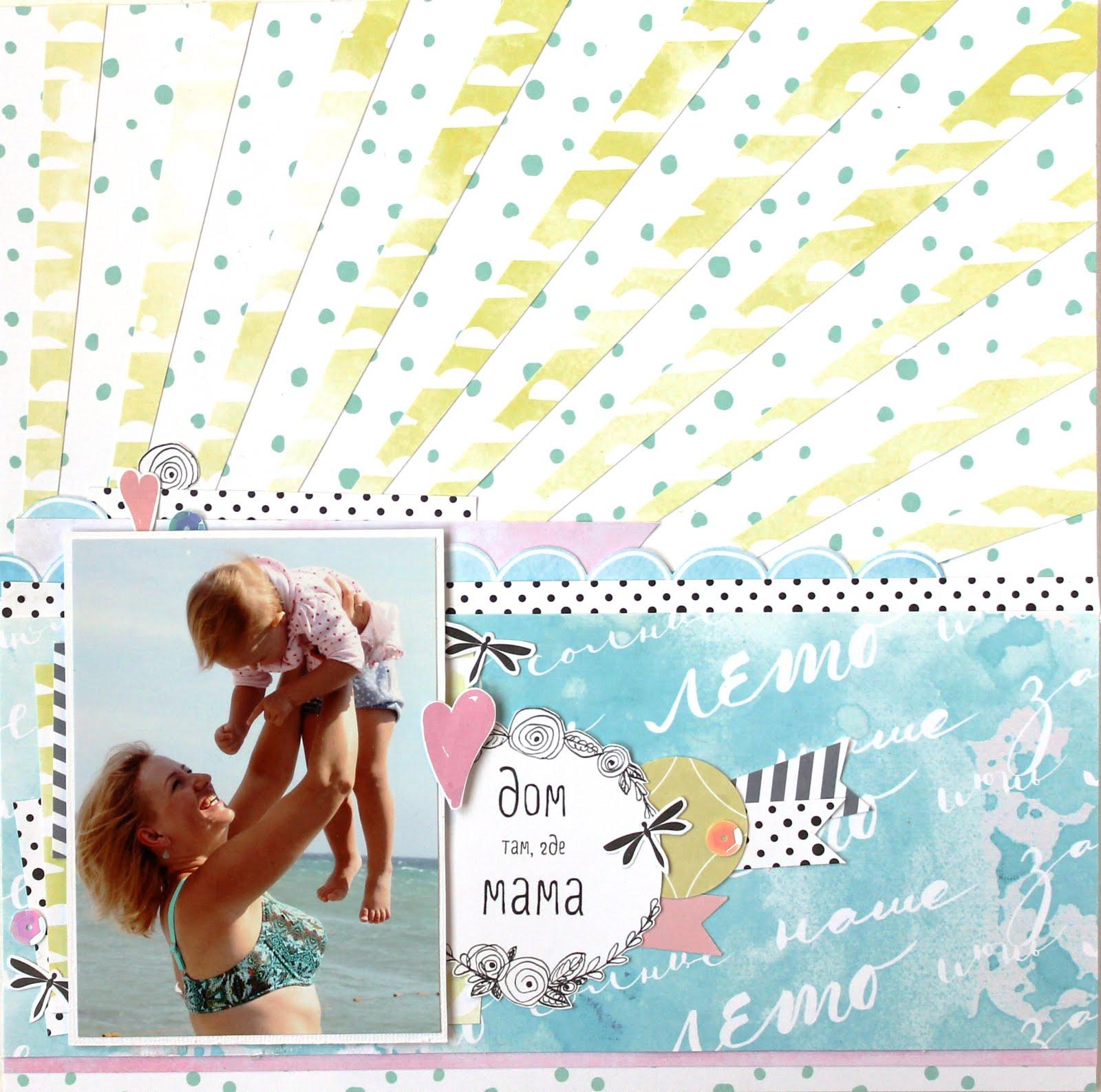 Я в ТОПЕ блога Fairy's challeng!