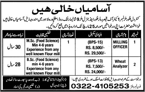 job-milling-officer-job-wheat-analyzer