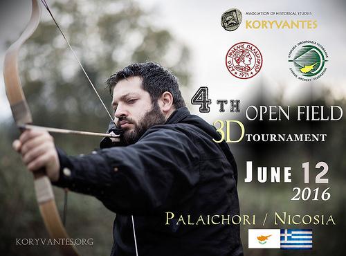 Συμμετοχή στο 4ο Αγώνα Ανοιχτού πεδίου 3D, Παλαιχώρι / Κύπρος , 12 Ιουνίου 2016