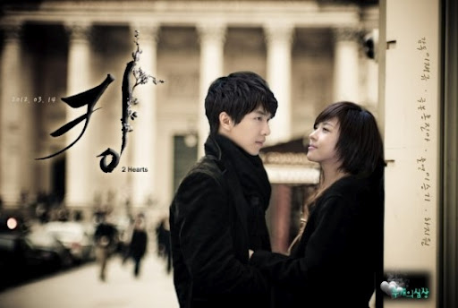serial film drama korea terbaru 2012 demam serial drama korea di tahun