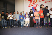 Shailu movie audio release function-thumbnail-4