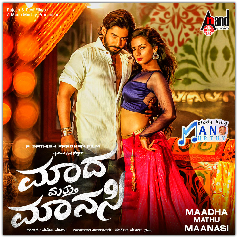 janapada dj songs kannada mp3 download