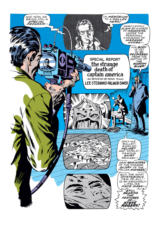 Captain America (1968) Issue #113 #27 - English 3