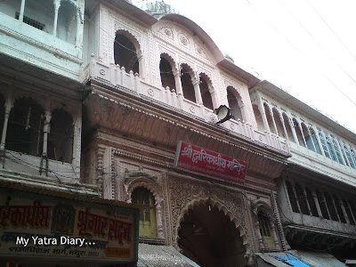 Dwarkadheesh Temple, Mathura