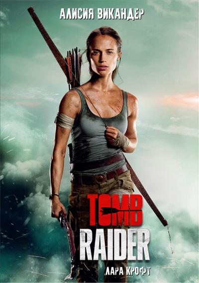 tomb raider 720p download