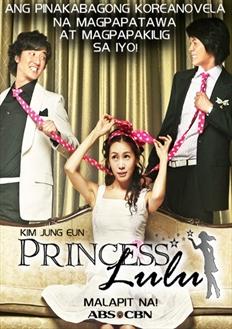 Công Chúa Lu Lu || Princess Lulu