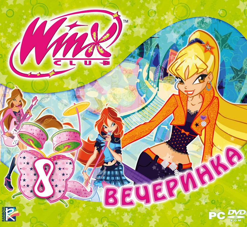 Игру Winx Club Вокруг Света
