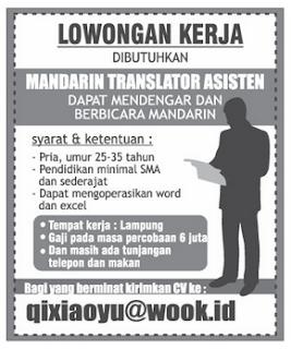 Dibutuhkan MANDARIN TRANSLATOR ASISTEN