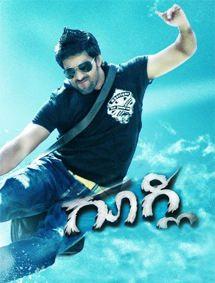 Googly Kannada Movie Free Download In Utorrent Googly+Kannada+full+movie+mp3