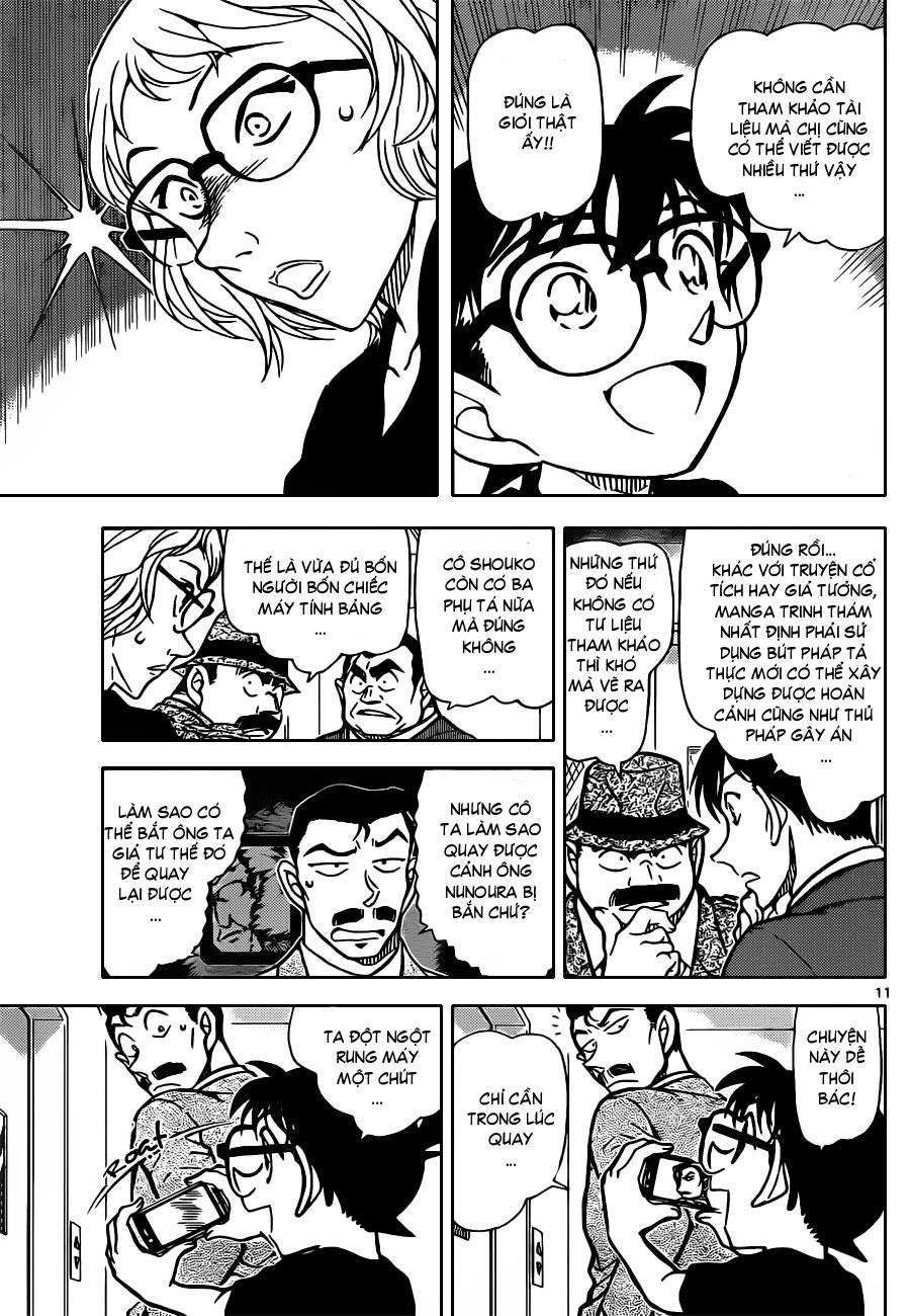 Detective Conan - Thám Tử Lừng Danh Conan chap 833 page 12 - IZTruyenTranh.com
