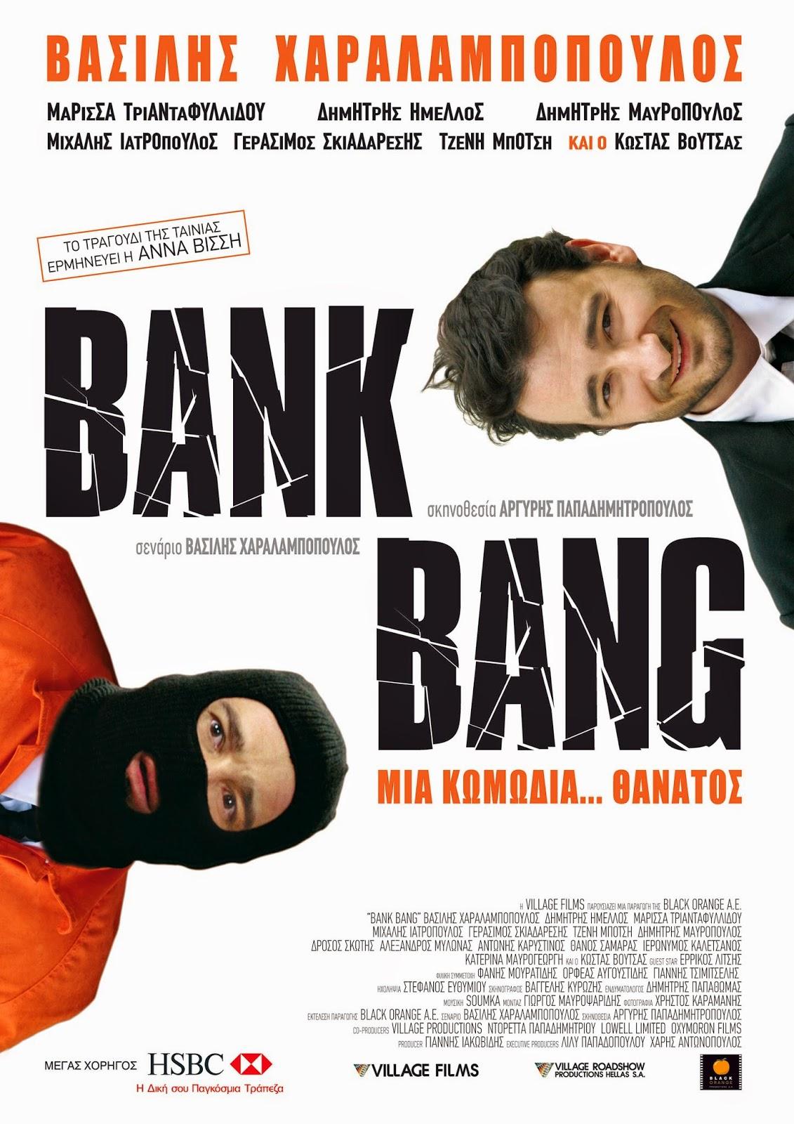 BANK BANG (2008) tainies online oipeirates