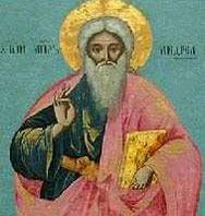Днес почитаме апостол апостол Андрей