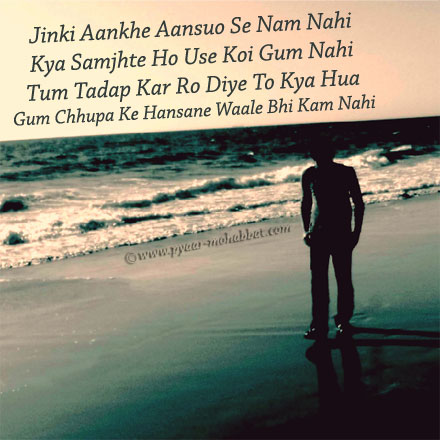 Gum Hindi Heart Touching Shayari