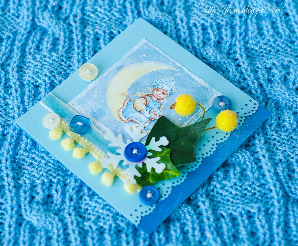 открытка со снегурочкой, открытка скрапберрис новый год, открытка желто голубая