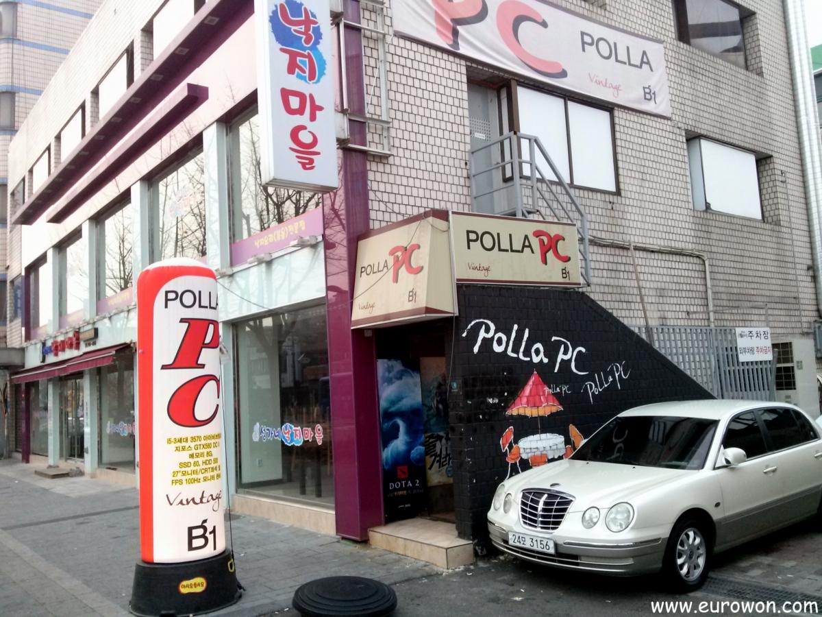 El sorprendente PC bang Polla de Seúl
