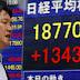 Ngân hàng Trung ương Mỹ duy trì mức lãi suất