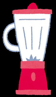 調理器具のイラスト「ミキサー・ジューサー」