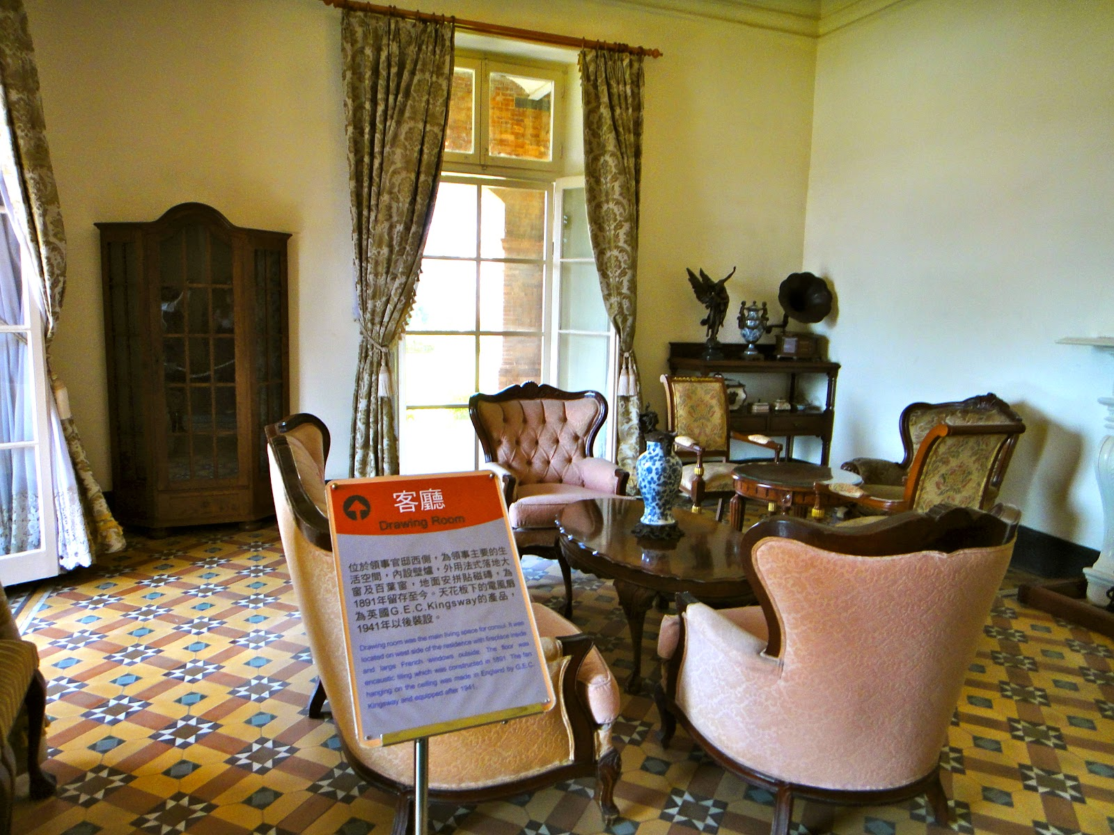 Drawing Room British Consular Residence Tamsui