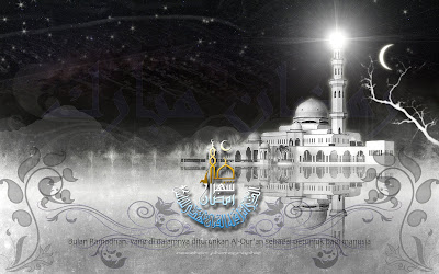 Ramadhan AlMubarak wallpaper