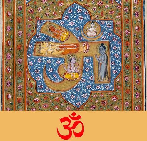 Tritunggal, Aum hindu