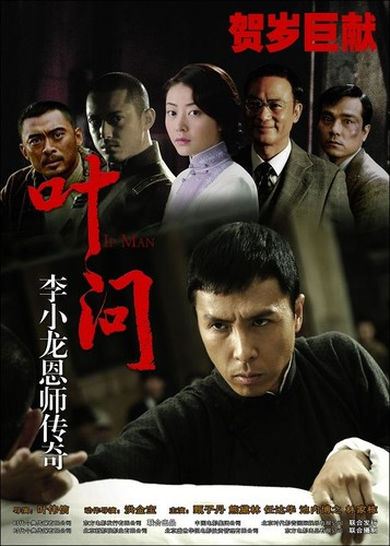 Ver Ip Man (2008) (720p) Online HD / Latino & Castellano