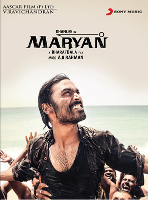 Maryan Mp3 Song 2013  320Kbps – Extreme VBR