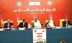 Kesepakatan Doha