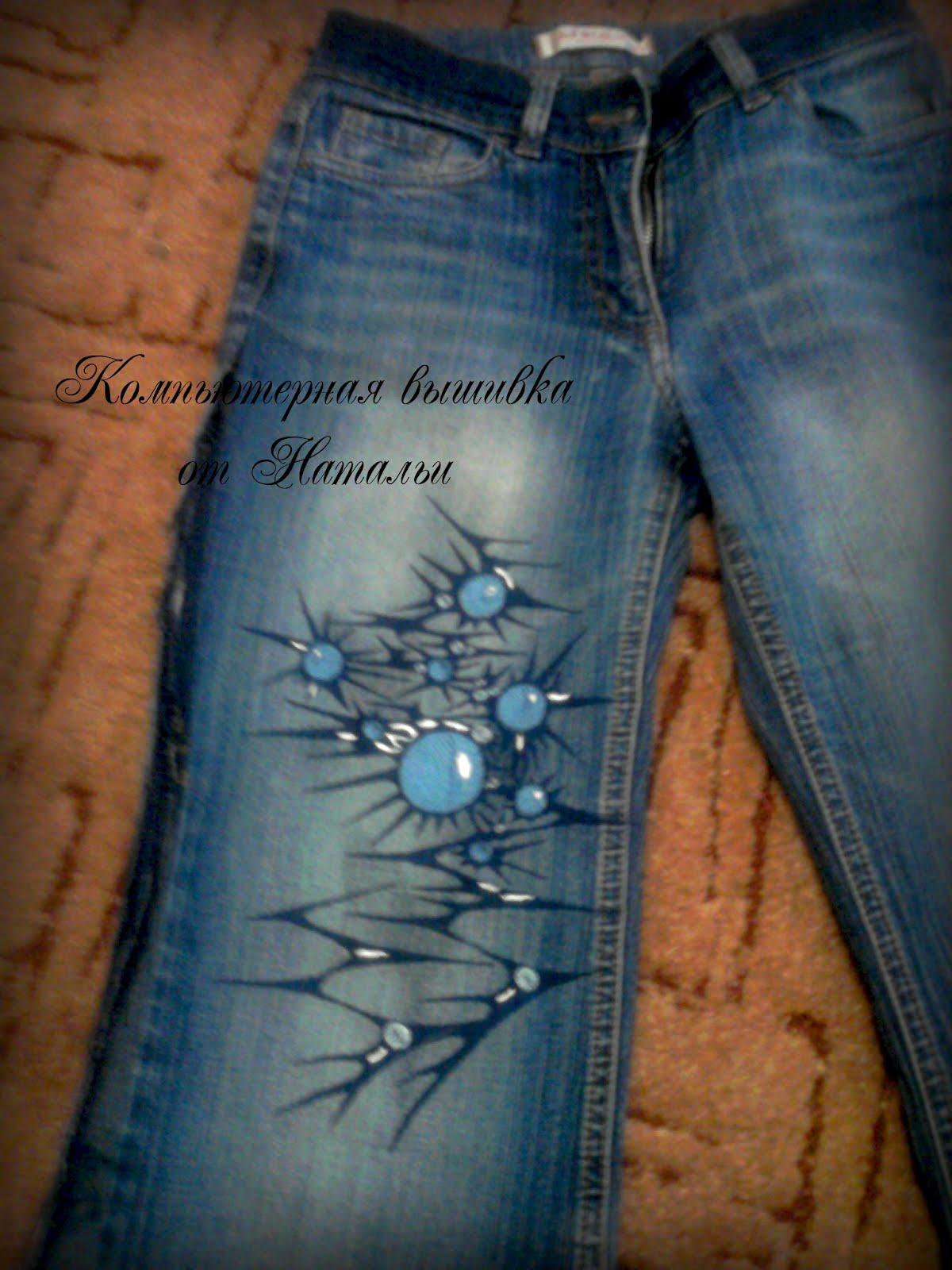 Вышивка на коленке джинс 82