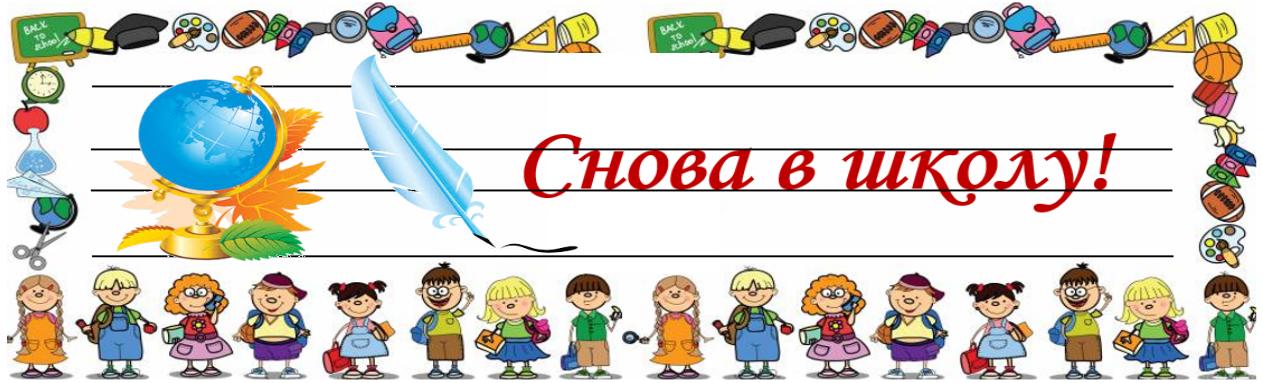Блог педагога начальных классов Эюбовой Афаг