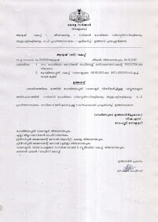 O.P timings of the Homeopathic Dispensaries and hospitals revised in Kerala