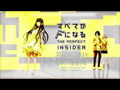 Phim Subete ga F ni Naru: The Perfect Insider